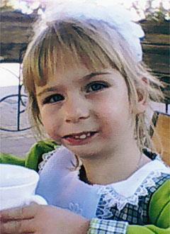 Юля Ватутина, 5 лет, дефект нижней челюсти, требуется ортодонтическое лечение. 170000 руб.
