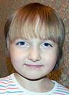 Таня Зайцева, 5 лет, врожденный порок сердца, спасет эндоваскулярная операция, требуется окклюдер. 197470 руб.